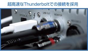 Thunderbolt接続端子
