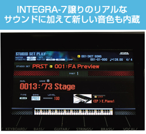 INTEGRA-7譲りのサウンド