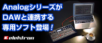 Elektron�uOverbridge�v���o��I