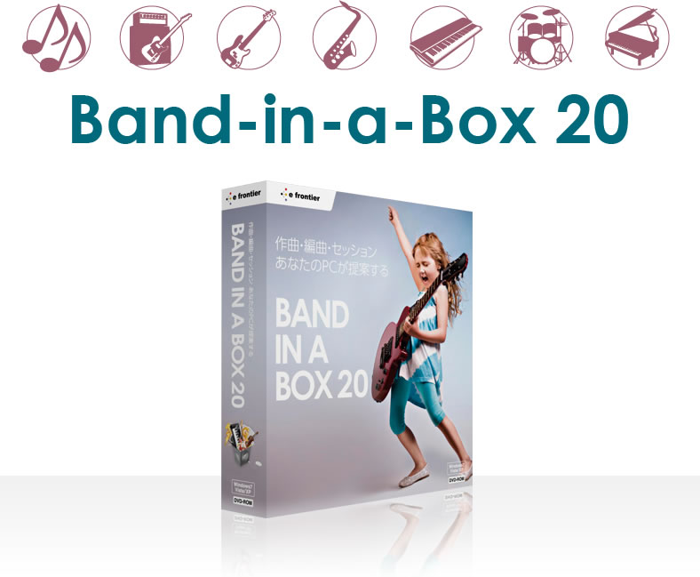 Band-in-a-Box 20