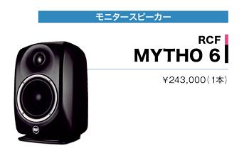 RCF MYTHO 6写真